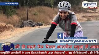 रविजा रवीन्द्र सिंगल हिन्दुस्तान की पहली आर्यन गर्ल्स। #bhartiyanews