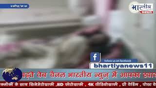 9 साल के मासूम को केरोसिन डालकर जिंदा जलाया। #bhartiyanews