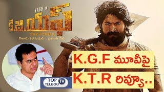 TRS Minister KTR Tweet About Telugu KGF Movie | KTR Telugu Movie Review | Top Telugu TV