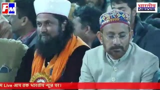 DHAR Urs 2018 DHAR (MP) Bhartiya News Live Stream
