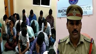 Youngsters Arrested In Chabutra Mission Done By Rachakonda Police | @ SACH NEWS |