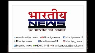 Bhartiya News Live Stream