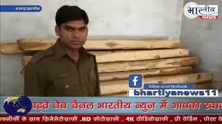 3 लाख की 38 सागोन सिल्लियां जप्त,11 लकड़ी तस्कर गिरफ्तार, 3 फरार। #bhartiyanews #badwah