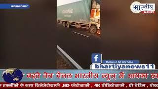 वाहन चालक की लापरवाही से एक युवक ने गवाई जान। #bhartiyanews #badnawar #livevideo
