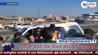 पीथमपुर वन मंत्री उमंग सिंगार का जोरदार स्वागत। #bhartiyanews #pithampur