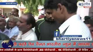 ऐतिहासिक फैसला 27 लोगों को आजीवन कारावास। #bhartiyanews #barwani