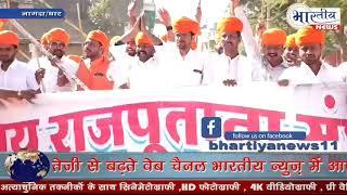 महासमर भूमि संस्कार शिविर का आयोजन l #bhartiyanews #Dhar #Rajput