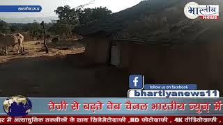 बिजली विहीन ग्रामो को बिजली के बिल थमाए। #bhartiyanews #khargone