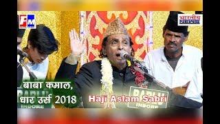 Aslam Sabri, Baba Kamal, Dhar Urs 2018,#bhartiyanews  #fmStudio #dhar