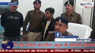 जिला चिकित्सालय में भर्ती युवती से छेड़छाड़ करने वाला आरोपी गिरफ्तर। #bhartiyanews #damoh