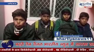 खुरई के चार बच्चे रोते मिले जिन्हें कथित बाबाओं द्वारा बेहोश कर ले जाया जा रहा था। #bhartiyanews