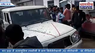 शराबी ड्राइवर ने मचाया कोहराम कार सहित 4 वाहनों को मारी टक्कर 5 घायल। #bhartiyanews #Damoh