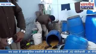 दबिश देने गई पुलिस पर हमला, पुलिस ने किया लाठीचार्ज। #bhartiyanews #jabalpur