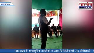शिवराज सिंह हमारे. है और कमलनाथ डाकू है- मुकेश तिवारी। #bhartiyanews #jabalpur