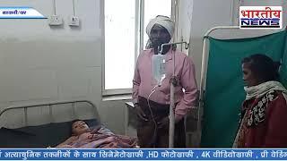 मासूम के पेट के आरपार हुई लकड़ी,गंभीर हालत में इंदौर किया रेफर। #bhartiyanews #barwani