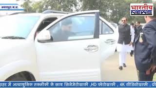 प्रधानमंत्री नरेंद्र मोदी फेल हो चुके है और वह बुजुर्ग हो गए है-विवेक तन्खा। #bhartiyanews #jabalpur