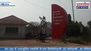 दमोह के ओजश्वनी कॉलेज में स्पोर्ट्स टीचर ने फांसी लगाकर की खुदकुशी। #bhartiyanews #Damoh