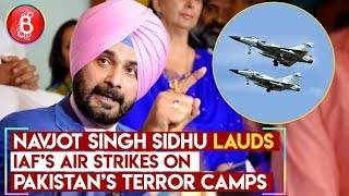 Navjot Singh Sidhu SPEAKS On IAFs air strikes on Pakistans terror camps