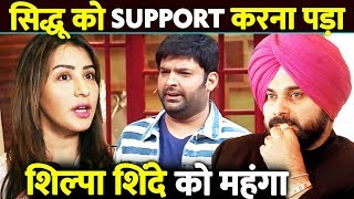 Shilpa Shinde Threatened For Supporting Navjot Siddhu