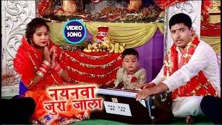 इस साल का सबसे हिट देवी गीत(VIDEO SONG) - Dekhi Tohke Nayanwa Juda Jala || Parsidh Nath Tiwari