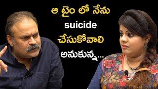 Naga Babu Reveals Real Facts Behind His Suicide - Naga Babu Exclusive Interview - Swetha Reddy