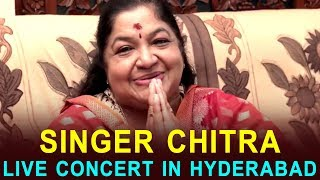 Singer Chitra Talks About Her Live Concert In Hyderabad | Singer Chitra | Bhavani HD Movies