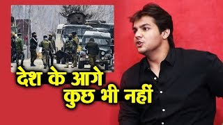 Ashish Chanchlani Salutes Indian Airforce For Big Achievement