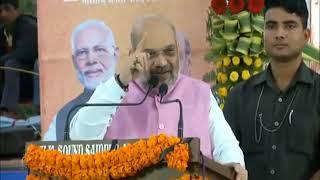 Shri Amit Shah's speech at Chaupal Pe Charcha program in Ghazipur, Uttar Pradesh