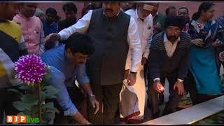 #BJPKamalJyoti संकल्प अभियान के अंतर्गत भाजपा के केंद्रीय मुख्यालय पर दीप प्रज्ज्वलित किए गए।