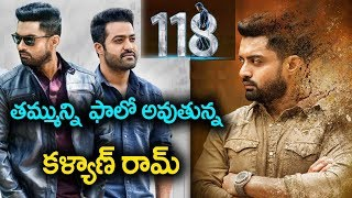 "jr ntr at 118 pre release event - kalyan ram's ""118"" movie pre release event highlights"