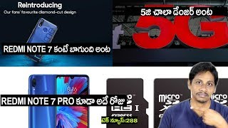Technews in telugu 288:5g danger,KYC,5g phone,redmi note 7 pro date, realme a1,oppo,samsung note 10