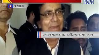 वकीलों की प्रतिभा निखारने के लिऐ दिया गया तौहफा || ANV NEWS FARIDABAD - HARYANA