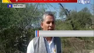 कुत्तों का शिकार हो रहे है हिरण || ANV NEWS FAZILKA - PUNJAB