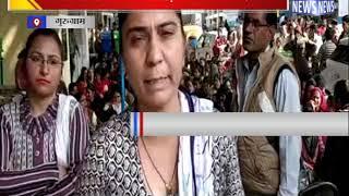 एनएचएम कर्मियों की हड़ताल का 21वां दिन || ANV NEWS GURUGRAM - HARYANA