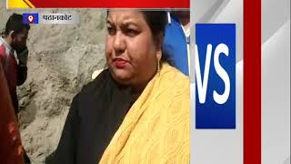 पंजाब सरकार अवैध खनन रोकने में नाकाम || ANV NEWS PATHANKOT - PUNJAB