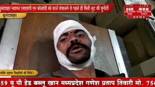 Bulandshahr ] बुलंदशहर में दो शराब सेल्समैनो से 6 बदमाशों ने ढाई लाख रुपए की लूट की / THE NEWS INDIA