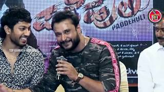 Challenging Star Darshan Full speech At Padde Huli Movie Press Meet | #DBoss | Top Kannada TV