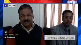 आतंकियों के खिलाफ एयर स्ट्राइक पर एडीजीपी मिश्रा का बयान || ANV NEWS YAMMUNANAGAR - HARYANA
