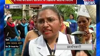 2 गधों को लेकर सरकार के खिलाफ जताया विरोध  ||  ANV NEWS GURUGRAM - HARYANA