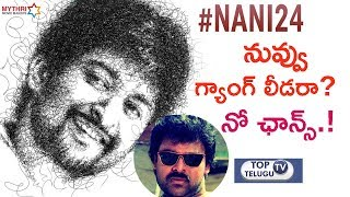 Mega Fans Vs Nani | Chiranjeevi Fans Fires On Nani Gang Leader Title | Nani Trolled | Top Telugu TV