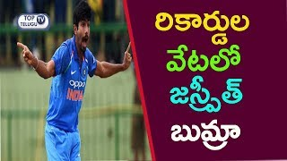 Sports News : Jasprit Bumrah Just 2 Wickets Away From T20 World Records | Bumrah To Beat Ashwin