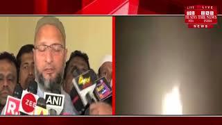 सांसद असदुद्दीन ओवैसी ने कहा 12 दिन पहले की जानी थी