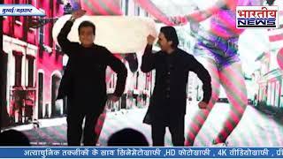 फिल्म 'लकी' के ट्रेलर लॉन्च में 'कोपचा' गाने पर अभिनेता जीतेंद्र कपूर के थिरके कदम। #bhartiyanews