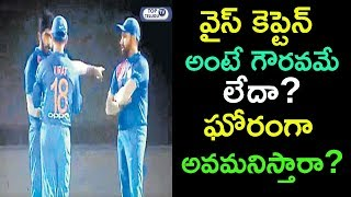 India Vs Australia | Team India Vice captain Ignored By Virat Kohli & Jasprit  Bumrah Top Telugu TV