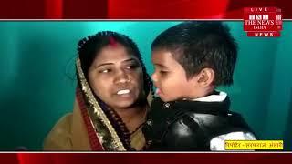 [ Jharkhand ] मासूम का अपहरण करके भाग रहा अपहरणकर्ता जाम के कारण भाग नहीं पाया