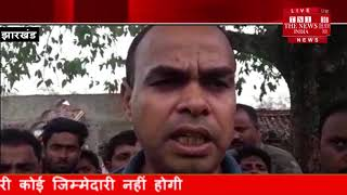 [ Jharkhand ] राजस्थान में हुई बगोदर के दो मजदूरों की मौत / THE NEWS INDIA