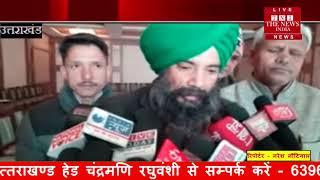 [ Uttarakhand ] मसूरी में लोक जनशक्ति पार्टी की प्रेस वार्ता / THE NEWS INDIA