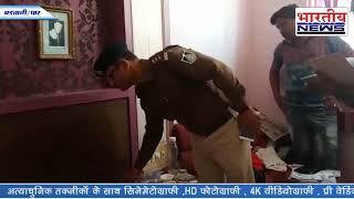 बुजुर्ग दंपती की होटल में मिली लाश। #bhartiyanews #barwani #hindinews
