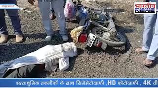 Breaking News ग्राम जुलवानिया में सड़क दुर्घटना में एक कि मौत एक गंभीर घायल। #bhartiyanews #Rajpur