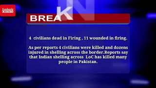 #BreakingNews4  civilians dead in Firing , 11 wounded in firing.Kashmir Crown: